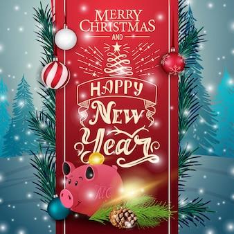 Kartka świąteczna z czerwoną wstążką, prezenty i piggy bank
