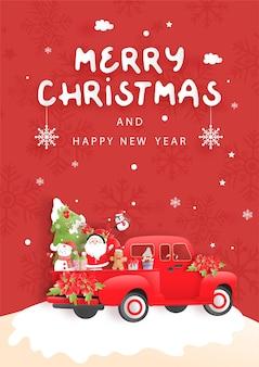 Kartka świąteczna z mikołajem i przyjaciółmi, świąteczna ciężarówka.