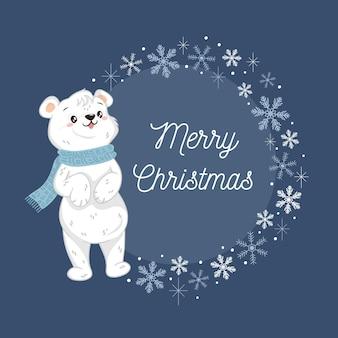 Kartka świąteczna z misiem polarnym w niebieskich kolorach