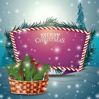 Kartka świąteczna z szablonem fioletowy tekst