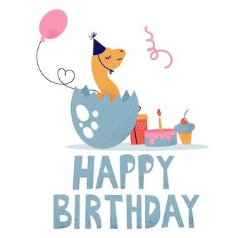 Kartka urodzinowa dla dzieci z małym dinozaurem. z jaja wykluł się nowonarodzony dinozaur. postać z kreskówki