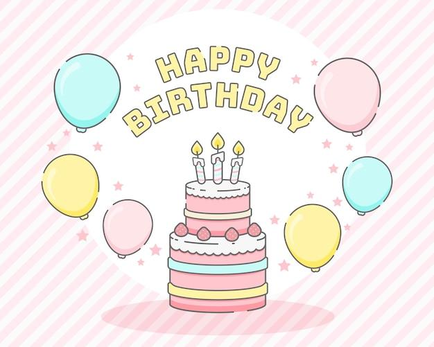 Kartka urodzinowa w pastelowych kolorach z balonami i ciastem premium