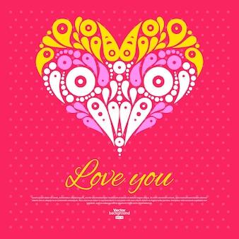 Kartka walentynkowa z ozdobnym stylowym sercem. zaproszenie na ślub