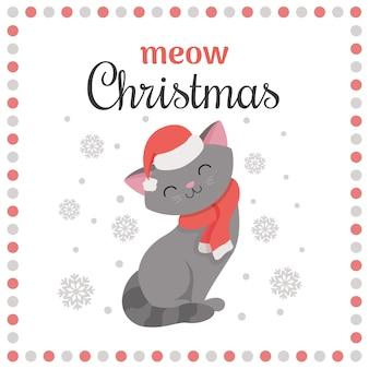 Kartka wesołych świąt i szczęśliwego nowego roku z uroczym szarym kotem w czerwonej czapce mikołaja i dzianinowym szaliku.