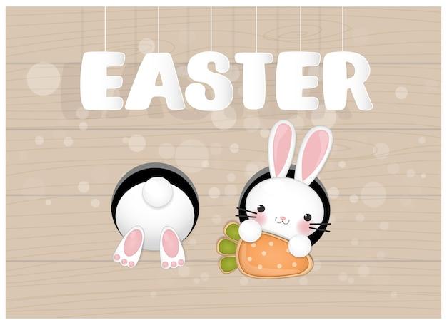 Kartka wielkanocna z cute bunny, ale i bunny z marchwi