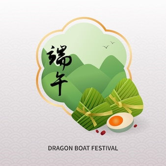Kartka z życzeniami festiwalu smoczych łodzi ryżowa kluska