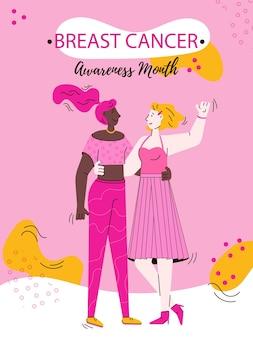 Kartka z życzeniami miesiąca świadomości raka piersi z dwiema kobietami stojącymi i przytulającymi się