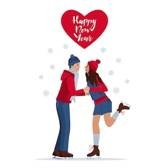 Kartka z życzeniami z parą zakochanych na łyżwach gratulacje z okazji nowego roku