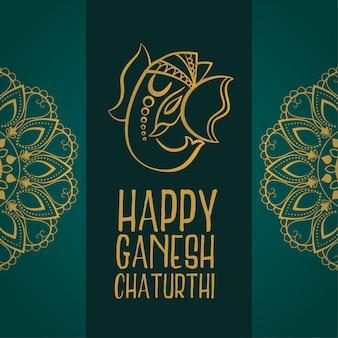 Kartka życzenia szczęśliwego festiwalu ganesh chaturthi