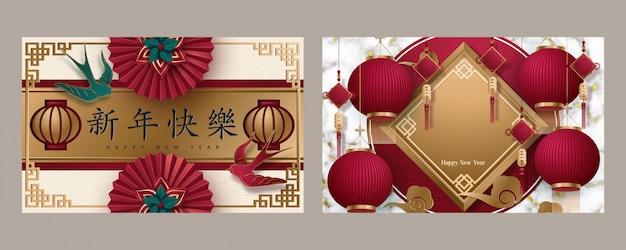 Kartkę z życzeniami 2020 szczęśliwego nowego roku chiński