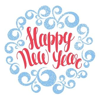 Kartkę z życzeniami boże narodzenie i nowy rok.