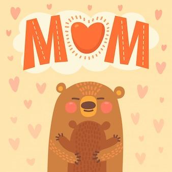 Kartkę z życzeniami dla matki niedźwiedzia i młode.