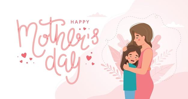 Kartkę z życzeniami dnia matki. matka i dziecko przytulanie i napis. koncepcja w stylu mieszkania