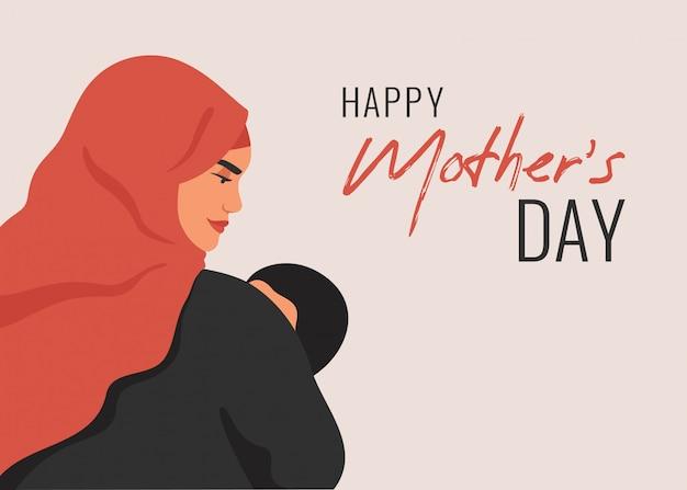 Kartkę z życzeniami dzień matki. arabska matka trzyma w ramionach synka.