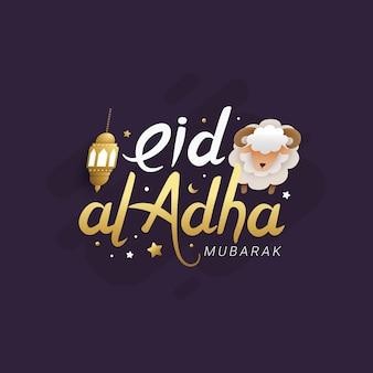 Kartkę z życzeniami eid adha mubarak z napisem projekt typografii