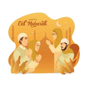 Kartkę z życzeniami eid mubarak. muzułmańska para błogosławi eid mubarak rodzicom na białym tle