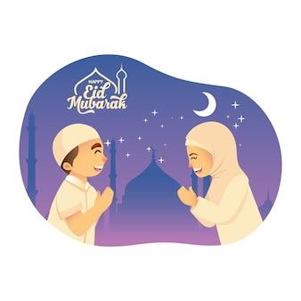 Kartkę z życzeniami eid mubarak. muzułmańskie dzieci błogosławieństwo eid mubarak na białym tle