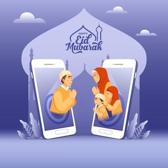 Kartkę z życzeniami eid mubarak. ojciec rozmawia z rodziną za pomocą połączenia wideo przez telefon komórkowy. komunikacja online podczas pandemii covid-19