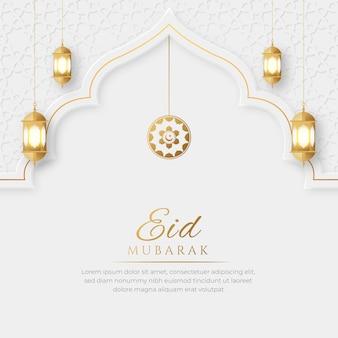 Kartkę z życzeniami eid mubarak z islamskim obramowaniem i ozdobnymi wiszącymi latarniami
