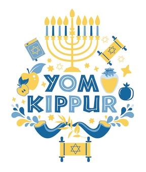 Kartkę z życzeniami jom kippur ze świecami, jabłkami i szofarem oraz symbolami. ilustracja żydowskiego święta na białym tle.