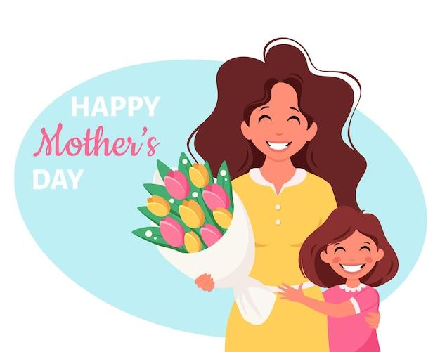 Kartkę z życzeniami na dzień matki kobieta z bukietem kwiatów i córką