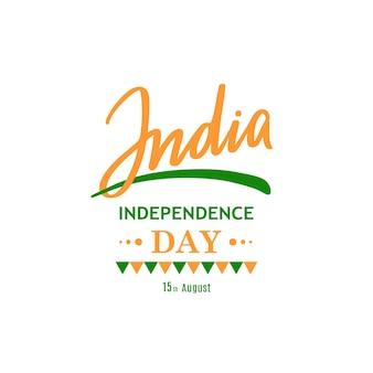 Kartkę z życzeniami na obchody dnia niepodległości india.15 sierpnia. ilustracja wektorowa.