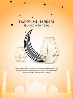Kartkę z życzeniami na obchody islamskiego nowego roku