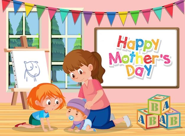 Kartkę z życzeniami na szczęśliwy dzień matki z mamą i dziećmi