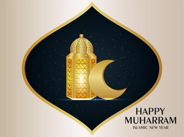 Kartkę z życzeniami obchodów islamskiego nowego roku ze złotym księżycem i latarnią