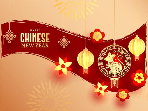Kartkę z życzeniami ozdobioną wiszącymi latarniami, kwiatami z efektem świetlnym i znakiem zodiaku szczura na obchody szczęśliwego nowego roku chińskiego.