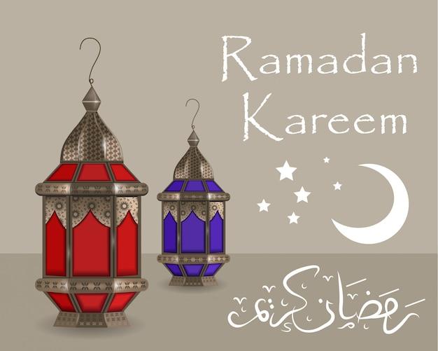Kartkę z życzeniami ramadan kareem z latarniami, szablon zaproszenia, ulotka. muzułmańskie święto religijne. ilustracja.
