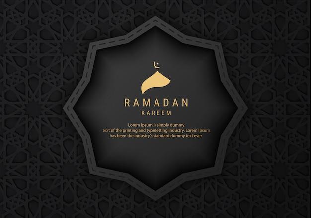 Kartkę z życzeniami ramadan kareem