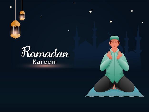 Kartkę z życzeniami ramadan kareem.
