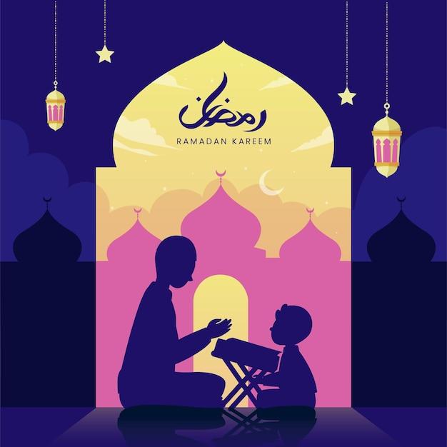 Kartkę z życzeniami ramadan