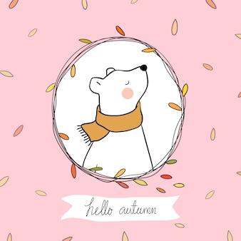 Kartkę z życzeniami słodki miś na jesień