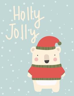 Kartkę z życzeniami świątecznymi. słodkie zimowe wakacje pocztówka. kreskówka słodki miś z życzeniami.
