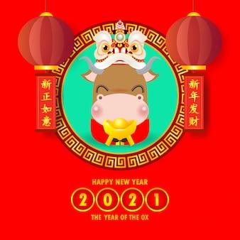 Kartkę z życzeniami szczęśliwego chińskiego nowego roku 2021