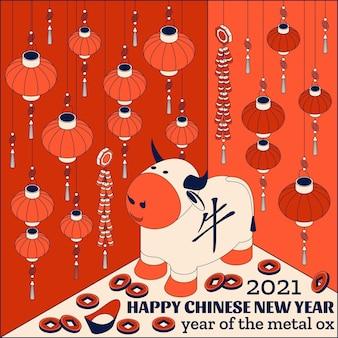 Kartkę z życzeniami szczęśliwego chińskiego nowego roku z kreatywnymi białymi wół i wiszącymi lampionami