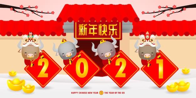 Kartkę z życzeniami szczęśliwego chińskiego nowego roku.
