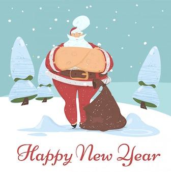 Kartkę z życzeniami szczęśliwego nowego roku 2020 z mikołajem.