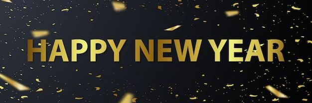 Kartkę z życzeniami szczęśliwego nowego roku 2020 ze złotą czcionką ilustracji