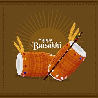 Kartkę z życzeniami szczęśliwego święta vaisakhi z bębnem