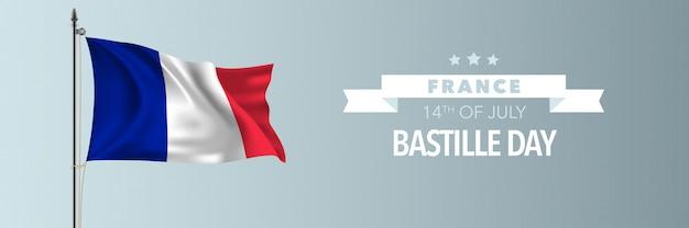 Kartkę z życzeniami szczęśliwy dzień bastylii