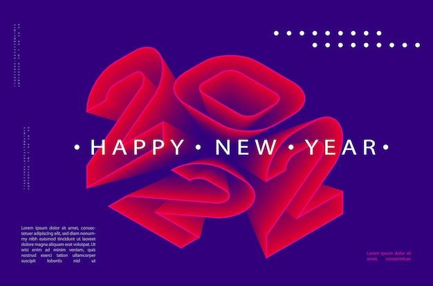Kartkę z życzeniami wesołych świąt i szczęśliwego nowego roku 2022. nowoczesny futurystyczny szablon do 2022 roku. koncepcja technologii biznesowej. ilustracja wektorowa.