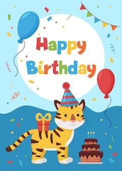 Kartkę z życzeniami z tygrysem, prezentem i balonem. zwierzęta z dżungli.