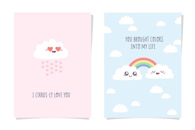 Kartkę z życzeniami z uroczym charakterem kawaii. prosty charakter chmurki i ręcznie wypisana fraza.
