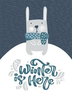 Kartkę z życzeniami z zając świąteczny lub królika. zima jest tu