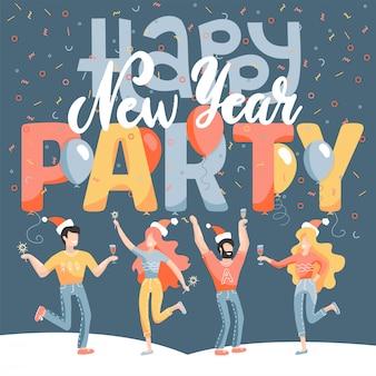 Kartkę z życzeniami zimowe wakacje party. strona wesołych świąt i szczęśliwego nowego roku z postaciami ludzi