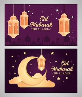 Kartki, eid al adha mubarak, uczta szczęśliwej ofiary, z dekoracją