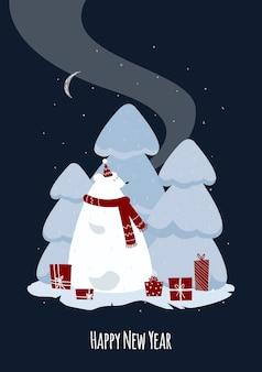 Kartki świąteczne i tło nowego roku white bear w pobliżu choinki z prezentami
